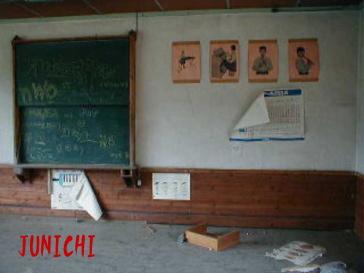 廃校Kレポート5JUNICHI46