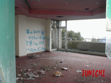 廃山荘レポート2JUNICHI12