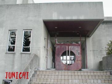 廃山荘JUNICHI8