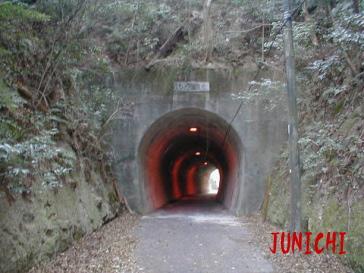 包が浦隧道JUNICHI2
