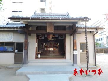 河原町地蔵尊(竹の鼻処刑場跡)2