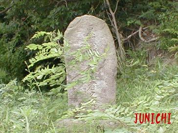黒瀬トンネルJUNICHI3
