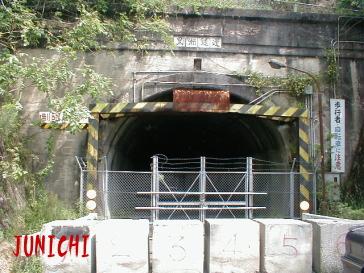 黒瀬トンネルJUNICHI9