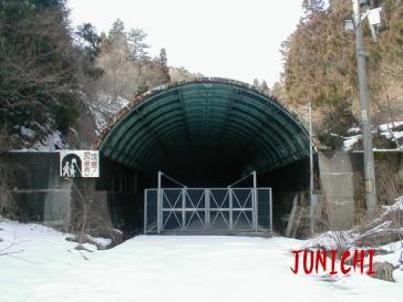 旧三坂トンネルJUNICHI9
