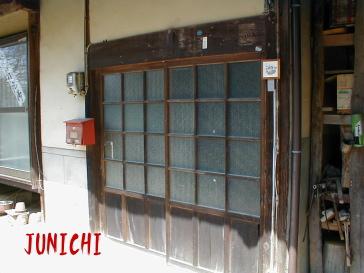 御札の家JUNICHI7