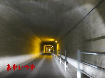 函館空港お化けトンネル3
