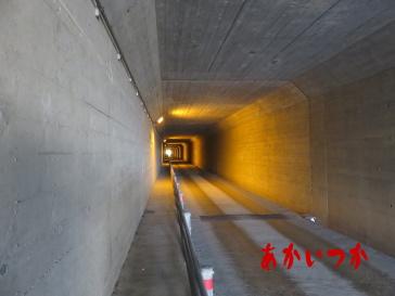函館空港お化けトンネル5