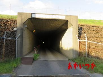 函館空港お化けトンネル7