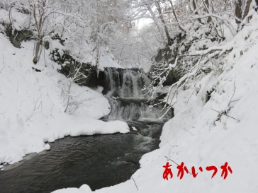 平和の滝4