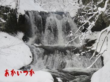 平和の滝6