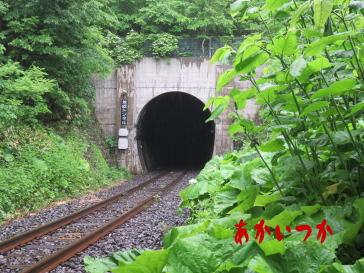 常紋トンネル5