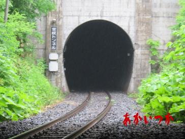 常紋トンネル6