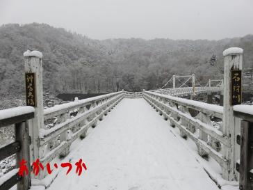 神居古潭(カムイコタン)3
