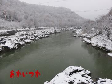 神居古潭(カムイコタン)4