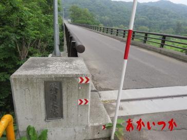 啓南大橋2