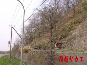 泣く木跡屋敷サカエ1