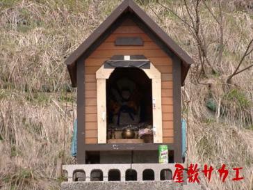 泣く木跡屋敷サカエ3