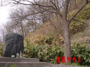 泣く木跡屋敷サカエ4