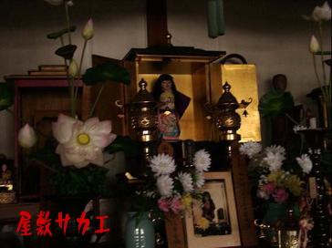 お菊人形屋敷サカエ1