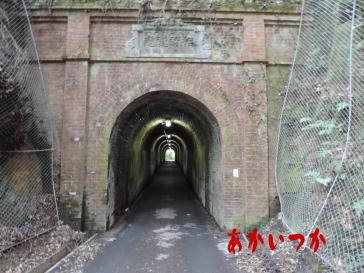 相坂トンネル3