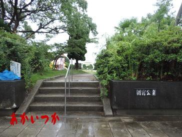 畑山処刑場跡