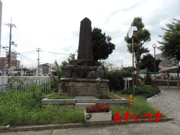 姫路藩勤王志士終焉之地碑2
