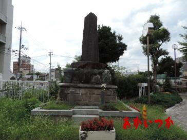 姫路藩勤王志士終焉之地碑3