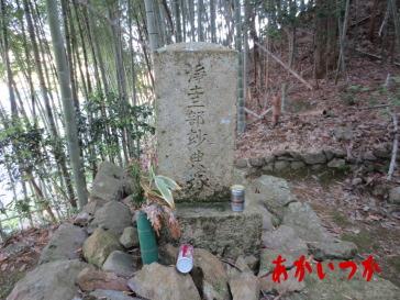 姫路藩処刑場跡4