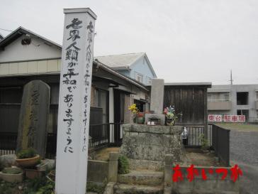 赤沼牢屋敷跡3
