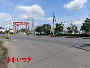 笠間藩処刑場跡の3