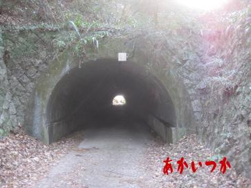 笠間城跡(佐伯山)2