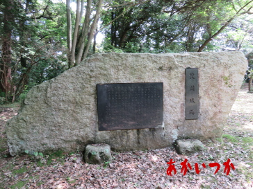 笠間城跡(佐伯山)5