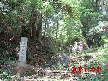 笠間城跡(佐伯山)6