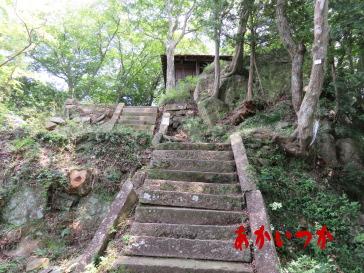 笠間城跡(佐伯山)7