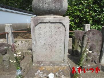 西之宮処刑場跡3