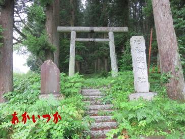 境神社の1