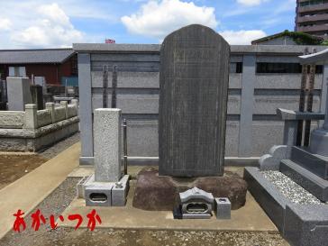 吉沢処刑場跡の6