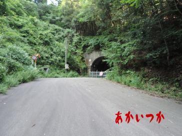 旧四十九院トンネル1