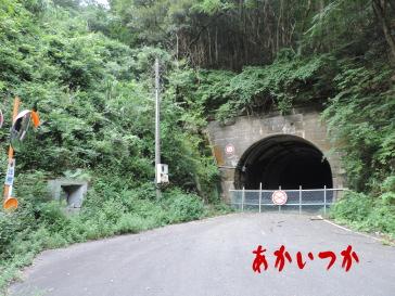 旧四十九院トンネル2