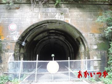 旧四十九院トンネル3