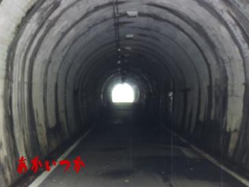 旧四十九院トンネル5