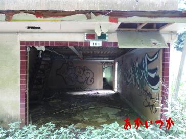 廃ホテルMA5