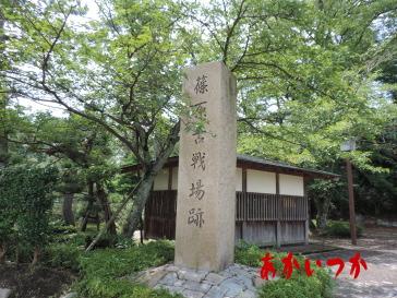 首洗池(篠原古戦場跡)1