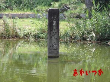 首洗池(篠原古戦場跡)7