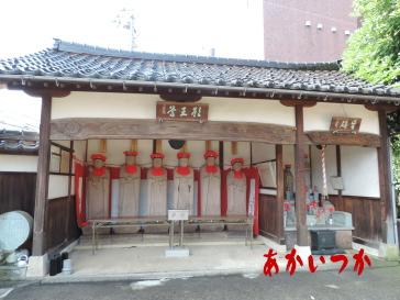久昌寺(六地蔵)3