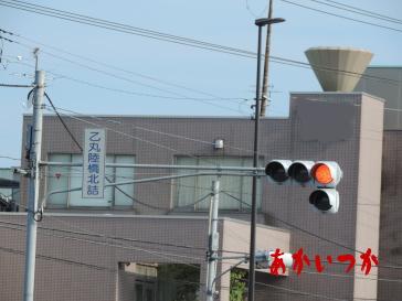 乙丸陸橋1