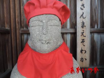 大平寺地蔵2