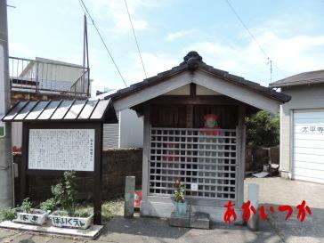 大平寺地蔵5