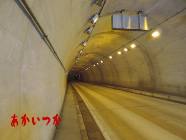 鷹の巣トンネル4