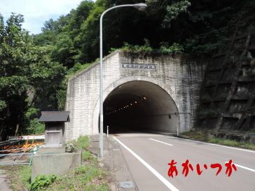 鷹の巣トンネル5